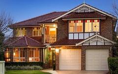 10 Oak Tree Grove, Kellyville NSW