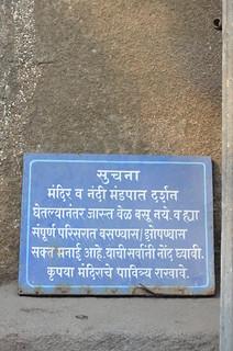 Pune (27)