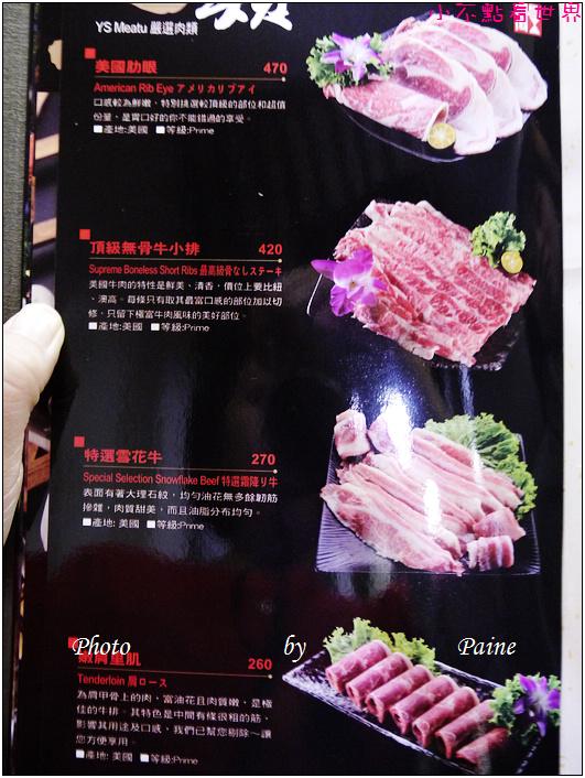 台北嚴選鍋品鴛鴦鍋 (4).JPG