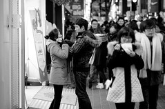 You and Me ([~Bryan~]) Tags: street people bw couple candid sony lovers seoul youandme nex
