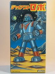 Billiken Shokai  Tin Wind Up  Giant Robo ()  Box Art (My Toy Museum) Tags: up giant tin wind robo billiken