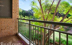 2/211 Mead Place, Chipping Norton NSW