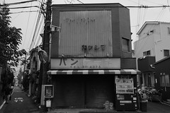 Time Stand Still (memories of time) Tags: japan tokyo hongo shop