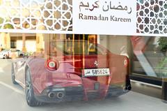 The Pearl-Qatar (jbdodane) Tags: thepearl thepearlqatar alamy160920 car doha ferrari middleeast qatar shop ramadan alamy