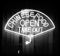 Sunday Night Craving (Venusian Lady) Tags: blackandwhite bw sign night square neon yum chinesefood chinese tasty eat squareformat craving instagram instagramapp