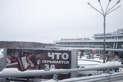 KW0C9892.jpg (suburbia-calling) Tags: snow advertising minsk