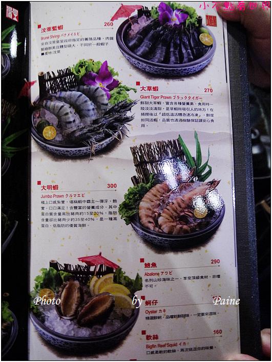 台北嚴選鍋品鴛鴦鍋 (9).JPG