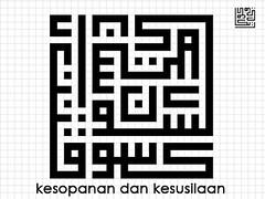 POLITENESS & MORALITY (REKA KUFI) Tags: white black square arabic malaysia calligraphy malay islamic putih jawi hitam khat kufic kufi kaligrafi