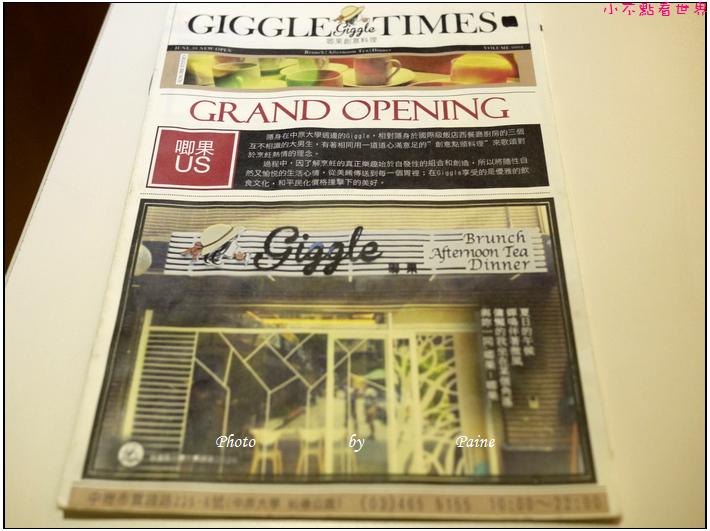 中壢中原GIGGLE (42).JPG