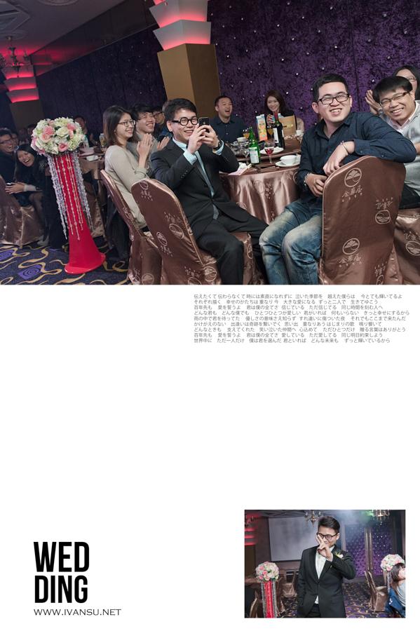29110020273 62aed0ffac o - [台中婚攝]婚禮攝影@金華屋 國豪&雅淳