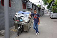 DSC03629 (JIMI_lin) Tags: 中國 china beijing 景山公園 故宮 紫禁城 天安門 天安門廣場