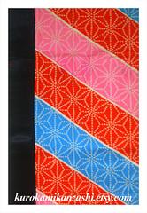 Asanoha Obi (Kurokami) Tags: toronto ontario canada kimono japan japanese asia asian woman women girl girls lady ladies traditional kitsuke obi asanoha hemp shusu silk yuzen tiger swallowtail