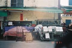 () Tags: konicaefj konicapop konica efj pop agfavista200 agfa 200 film analog analogue taichung taiwan