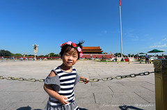 Pkin place tiananmen. (jmboyer) Tags: chi0112 asie asia travel voyage chine china yahoo go jmboyer imagesgoogle photoyahoo photogo lonely gettyimages picture tiananmen placetiananmen portrait beijing nationalgeographie lonelyplanet getty images shanghai