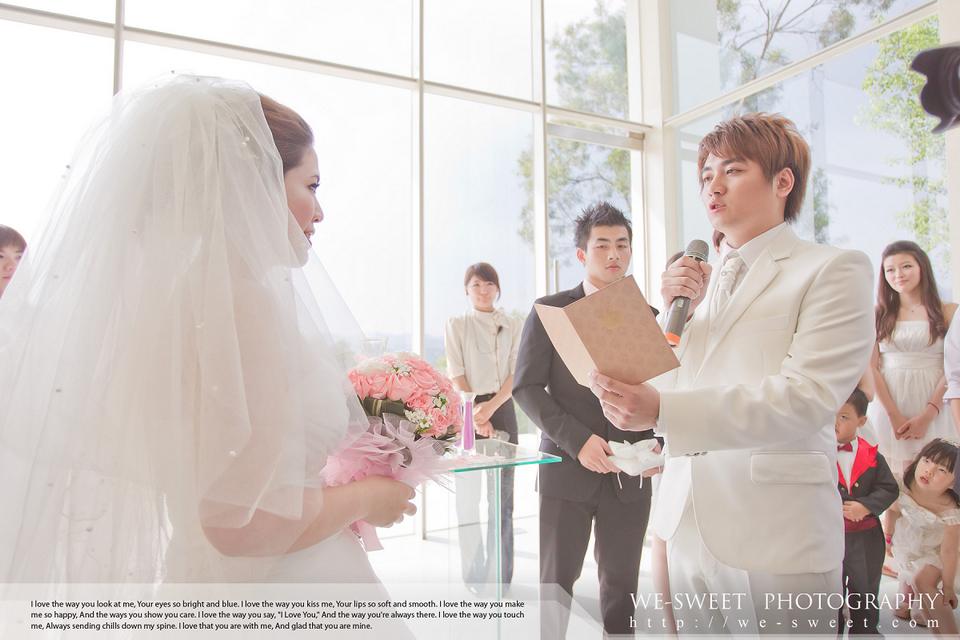 喜恩婚禮記錄-066.jpg