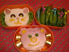 Musical Pig & Cat Bento (mewlkitten) Tags: new black cute cat bread pig corn singing notes olive free ham snap sugar musical peas mustard bento z picks gluten rollos wholesomelunchbox cutezcute