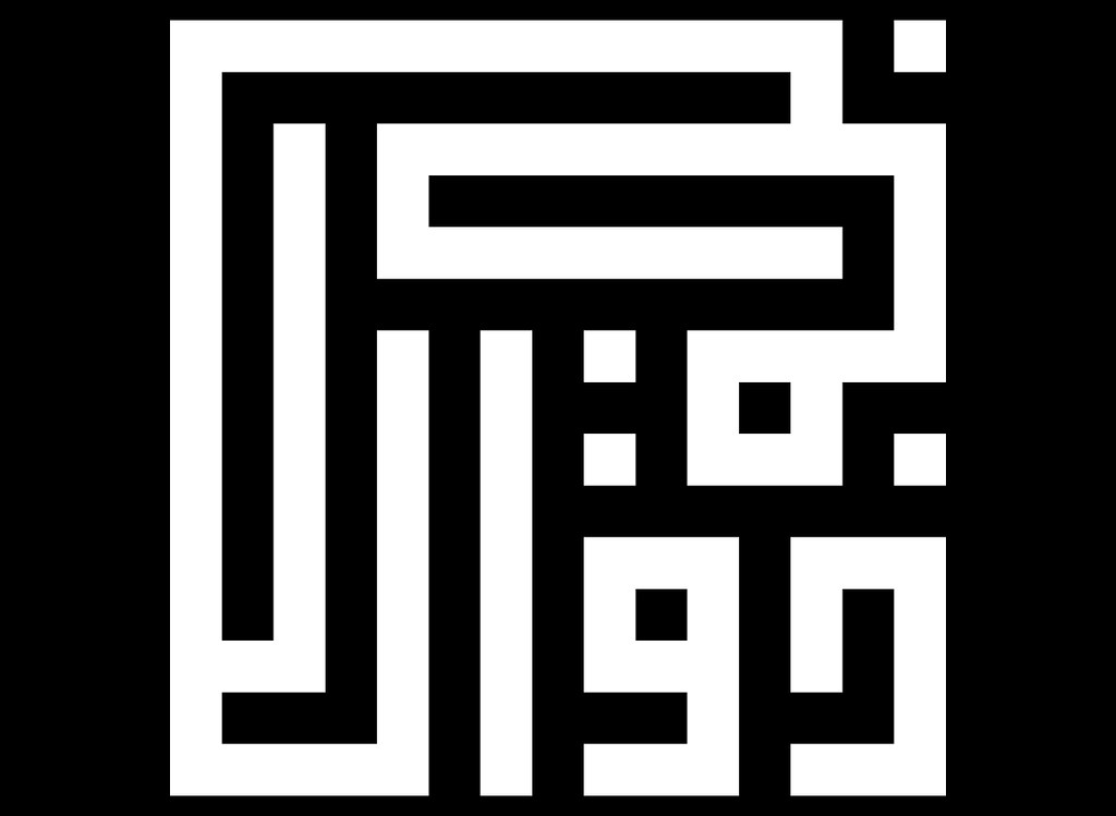 The World's Best Photos of jawi and kufi - Flickr Hive Mind