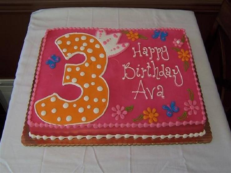Cake Bakery Evansville In