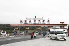IMG_0945 (chungkwan) Tags: namco tibet religion buddha travel nature world life canon sigma