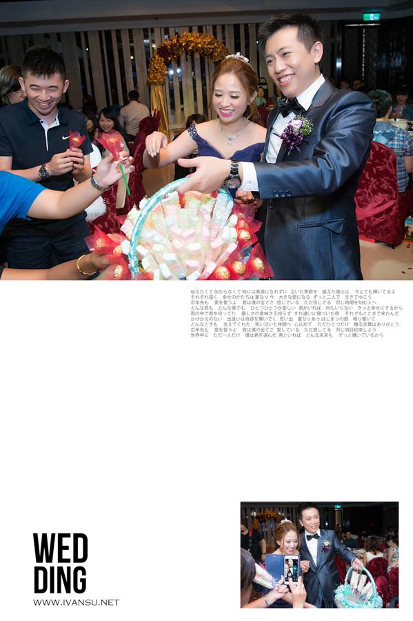 29021043894 9e65dbd08f o - [台中婚攝]婚禮攝影@雅園新潮 明秦&秀真