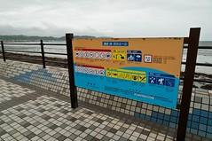関東連合 画像4