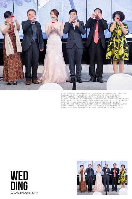 29556868132 0fcb807340 o - [台中婚攝] 婚禮攝影@林酒店 郁晴 & 卓翰