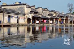 Nanxun (kingdomany) Tags: jiangnan suzhou hangzhou china travel photo capture scenery beautiful nikon life photraphy ancient memory