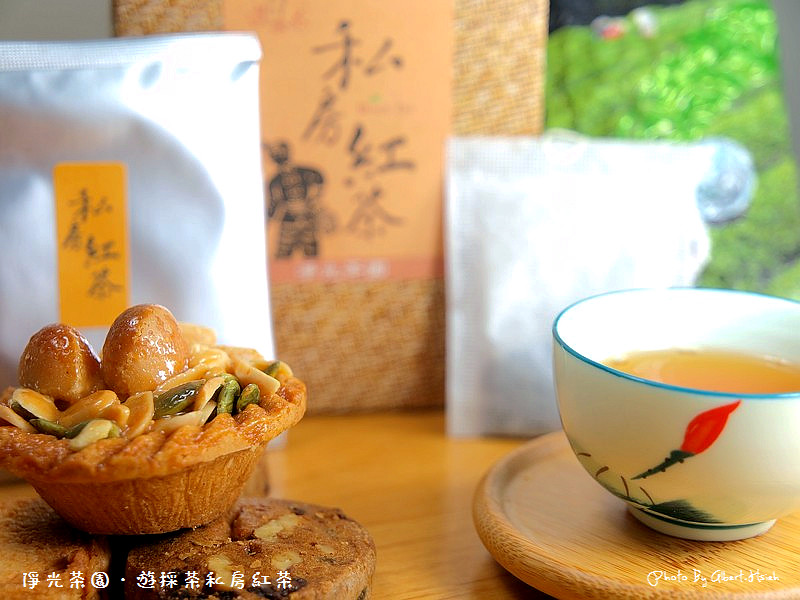 【遊採茶】淨光茶園.私房紅茶(無農藥、無肥料的秀明自然農法)