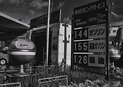 Flickr photo/ (EL.F) Tags: street bw japan zeiss photography snap  24mm f18   sonnar         nex7