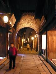 Wuzhen (4) (evan.chakroff) Tags: china canal wuzhen canaltown evanchakroff chakroff
