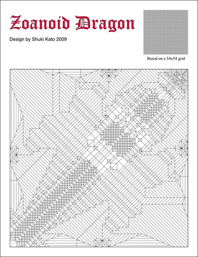 559: (9/365) Shuki Kato's Western Dragon V3.1w – Setting the Crease | 500x385
