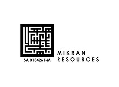 Mikran Resources_final (REKA KUFI) Tags: square calligraphy jawi khat kufic kufi kaligrafi