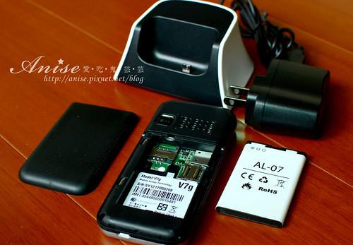 雙揚科技VOIIS v7g 雲端老人手機012.jpg