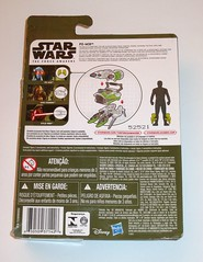 star wars the force awakens pz-4co build a weapon forest mission basic action figure wave 2 hasbro 2015 mosc 2b (tjparkside) Tags: tfa sw star wars pz4co resistance base control room droid droids tactical data communications support basic action figure figures wave 2 baw build weapon force awakens hasbro 2015 kylo ren disney forest mission ep episode 7 seven vii lightsaber goss toowers