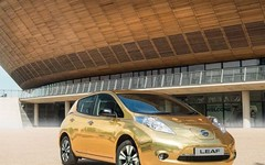 Una Nissan Leaf dorata ai vincitori di medaglie d'oro a Rio 2016! (automobileitalia) Tags: auto elettrica nissan leaf olimpiadi