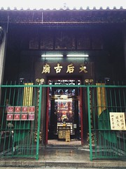 Hong Kong 2016 (mauxditty) Tags: asia lunnanniversasia hongkong china tinhautemple yaumatei temple incense buddhism worship