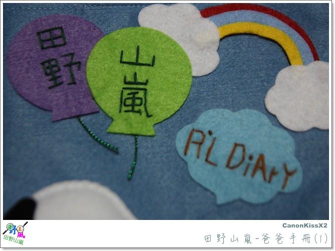 2012_0610_125511