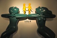 "DSC_9056 (Minions_) Tags: life china city travel asia shanghai arts prc 中国 上海 城市 夜景 cityview 艺术 ""shanghai 亚洲 中国上海 红坊 魔都"