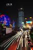 "DSC_9121 (2) (Minions_) Tags: life china city travel asia shanghai prc 中国 上海 城市 夜景 cityview ""shanghai 亚洲 车流 中国上海 魔都"