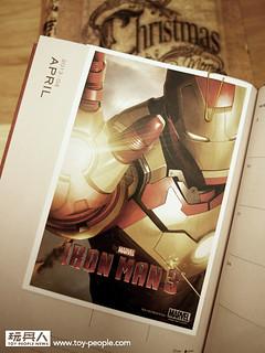 Hot Toys 2012 VIP 會員聖誕禮