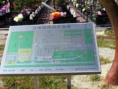 中国  吉林市 Jilin China September 2012 (asterisktom) Tags: china pagoda september 中国 2012 중국 jilin 吉林 塔 宝 китай 宝塔 吉林市