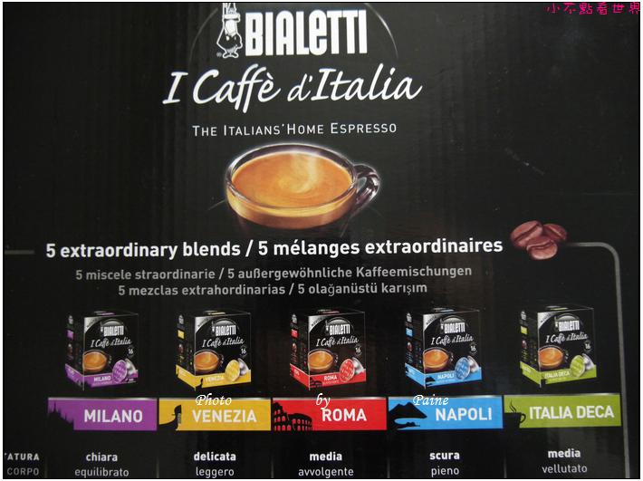 BIALETTI MINI-X1義大利膠囊咖啡機 (8).JPG
