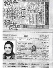 امل الجبوري تحصل على جواز يمني دبلوماسي في اطار فساد الخارجية اليمنية (anaymni) Tags: امل دبلوماسي يمني جواز ابوبكر الجبوري القربي