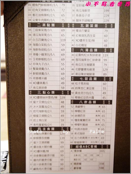 桃園港籠腸粉 (2).JPG