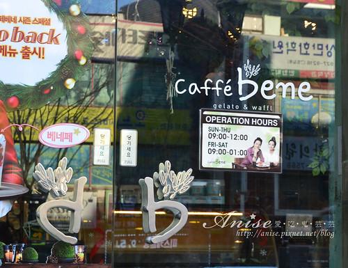 caffe bene008.jpg