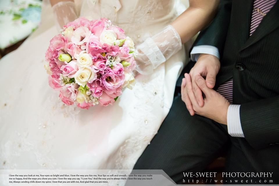台北桃園婚禮記錄-053.jpg