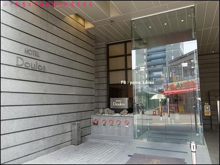 鐘路 HOTEL DOULOS (4).JPG