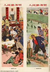 Servants of the people (1) (chineseposters.net) Tags: china poster chinese propaganda 1966 agriculture peasant strawhat rifle thermos radio maoportrait pipe rice paddy sandals
