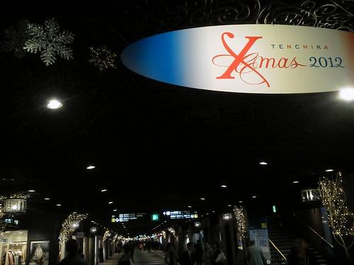 December 2012 Tenjin Fukuoka