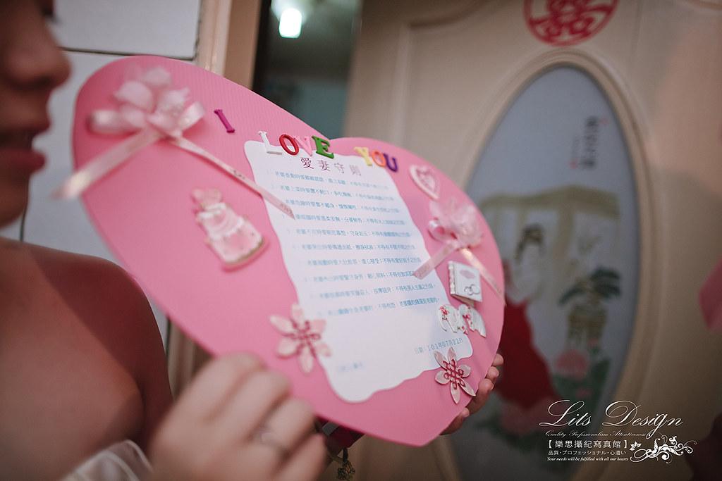 婚攝樂思攝紀_0059